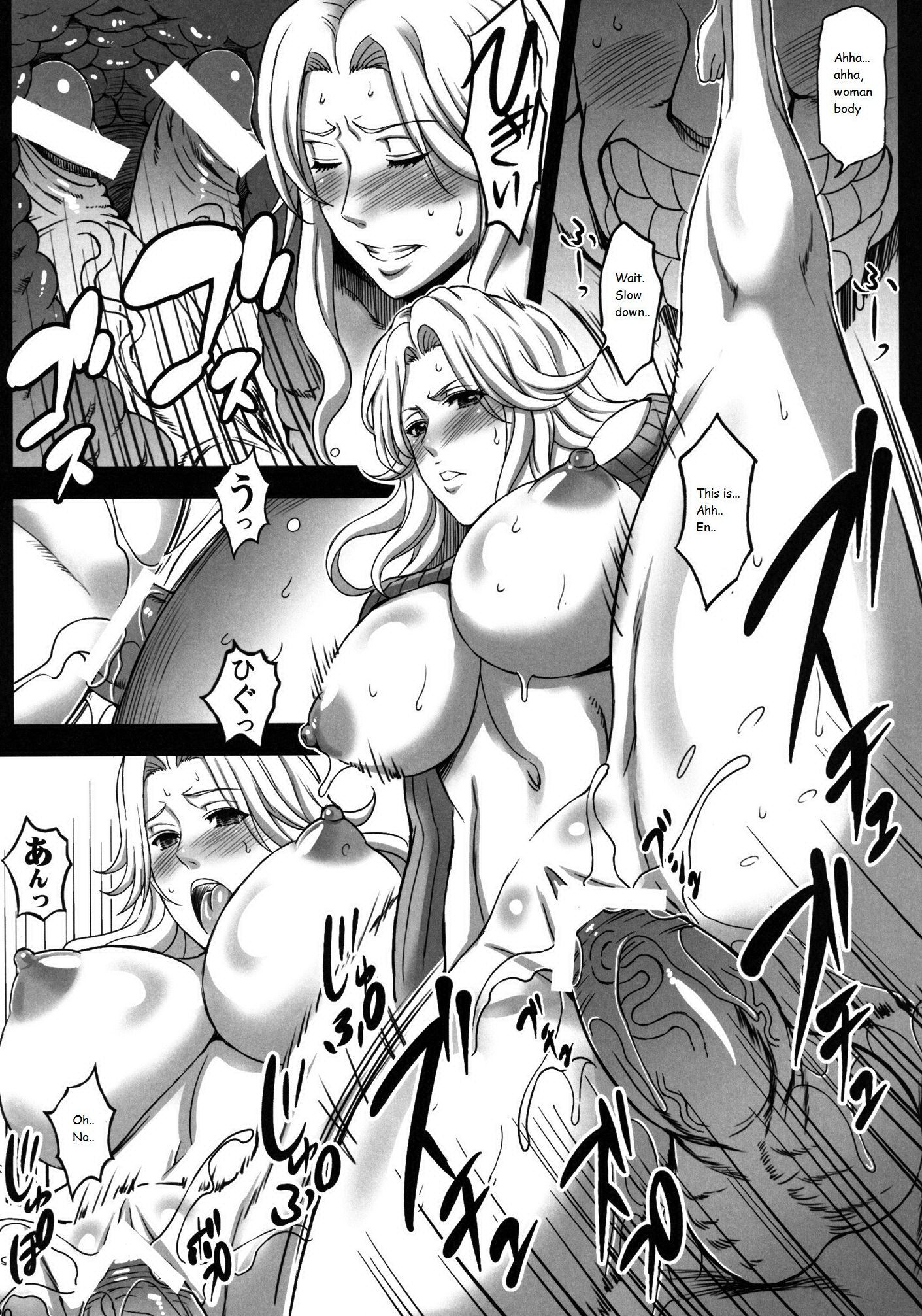 hmph www hentairules net 19