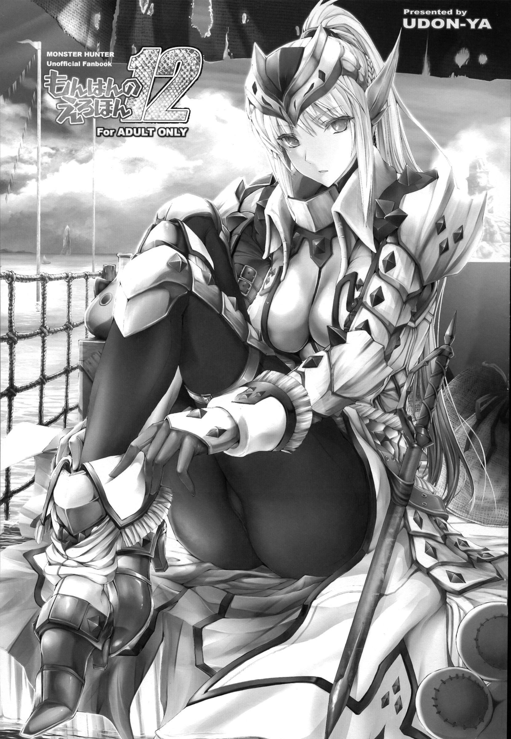 Hentai monster hunter sex image