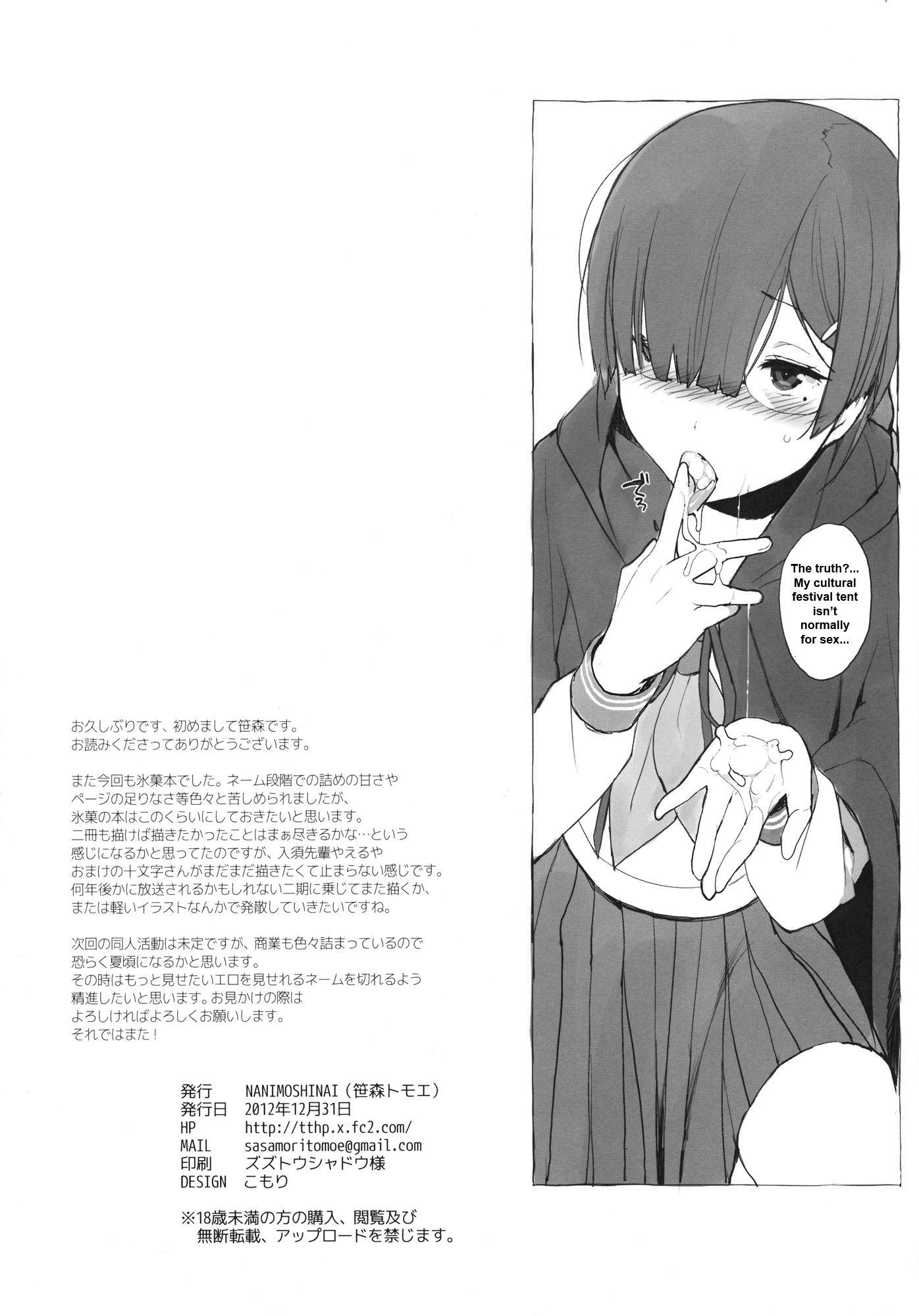 hyouka www hentairules net 25