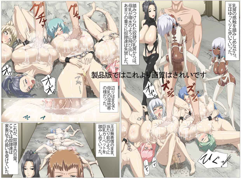 Kings and slaves erotic films online free naked videos