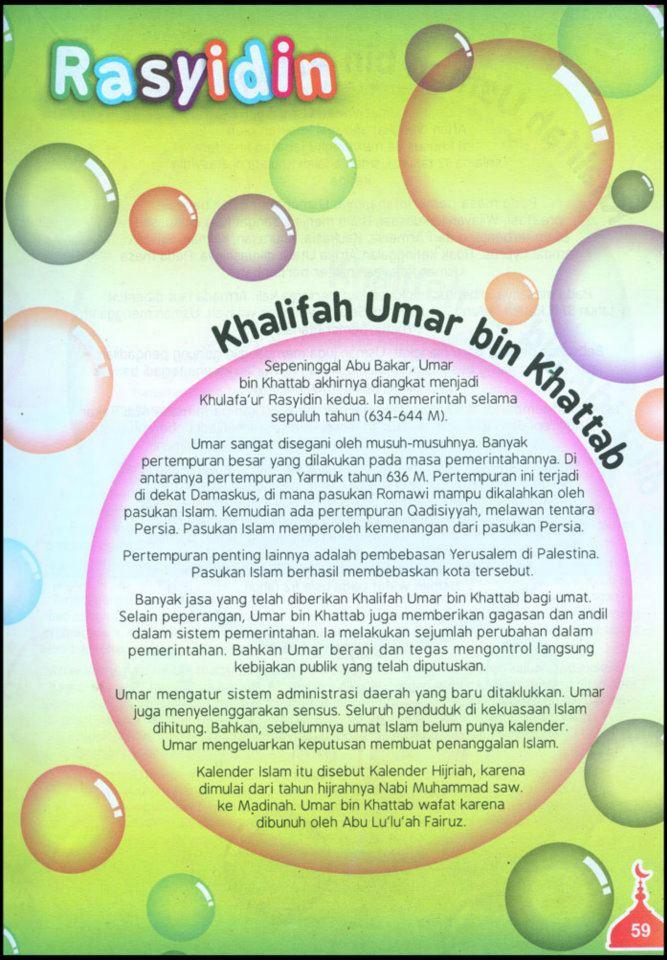 Al Quran Ku for Kids 9