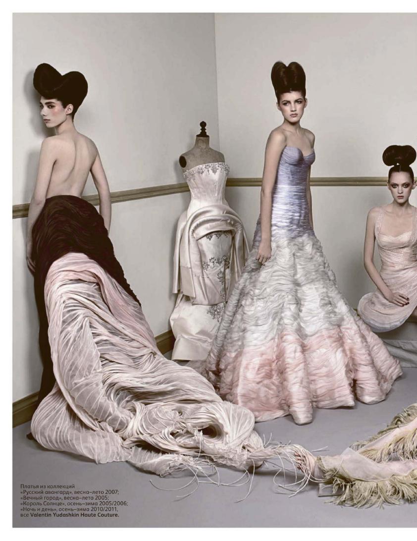 Vogue 12 11 RU 302