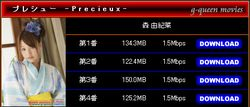 G-Queen - Yukina Mori - Precieux 森 由紀菜 [WMV/530MB] - idols