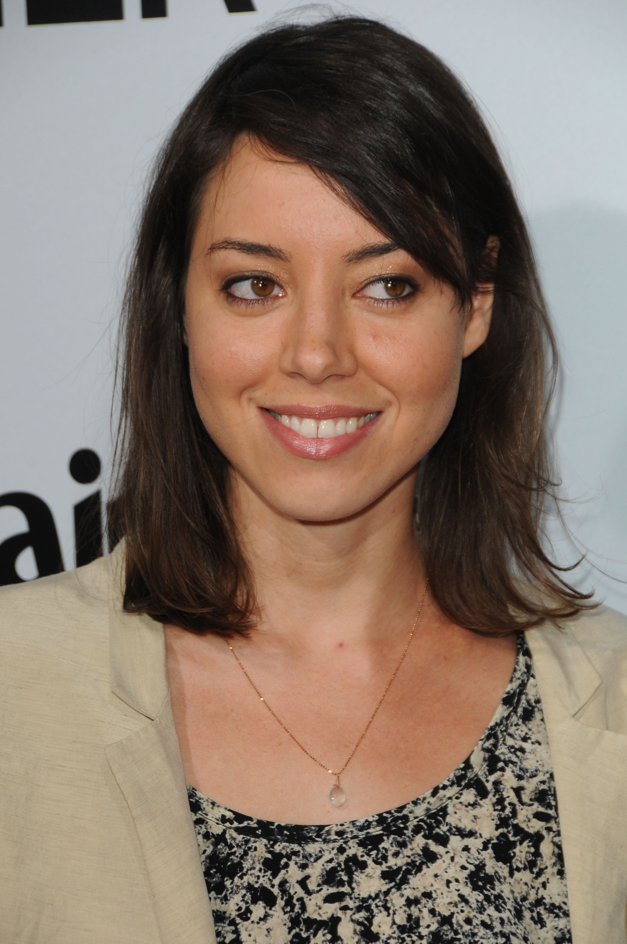 Aubrey Plaza - Wallpaper Gallery