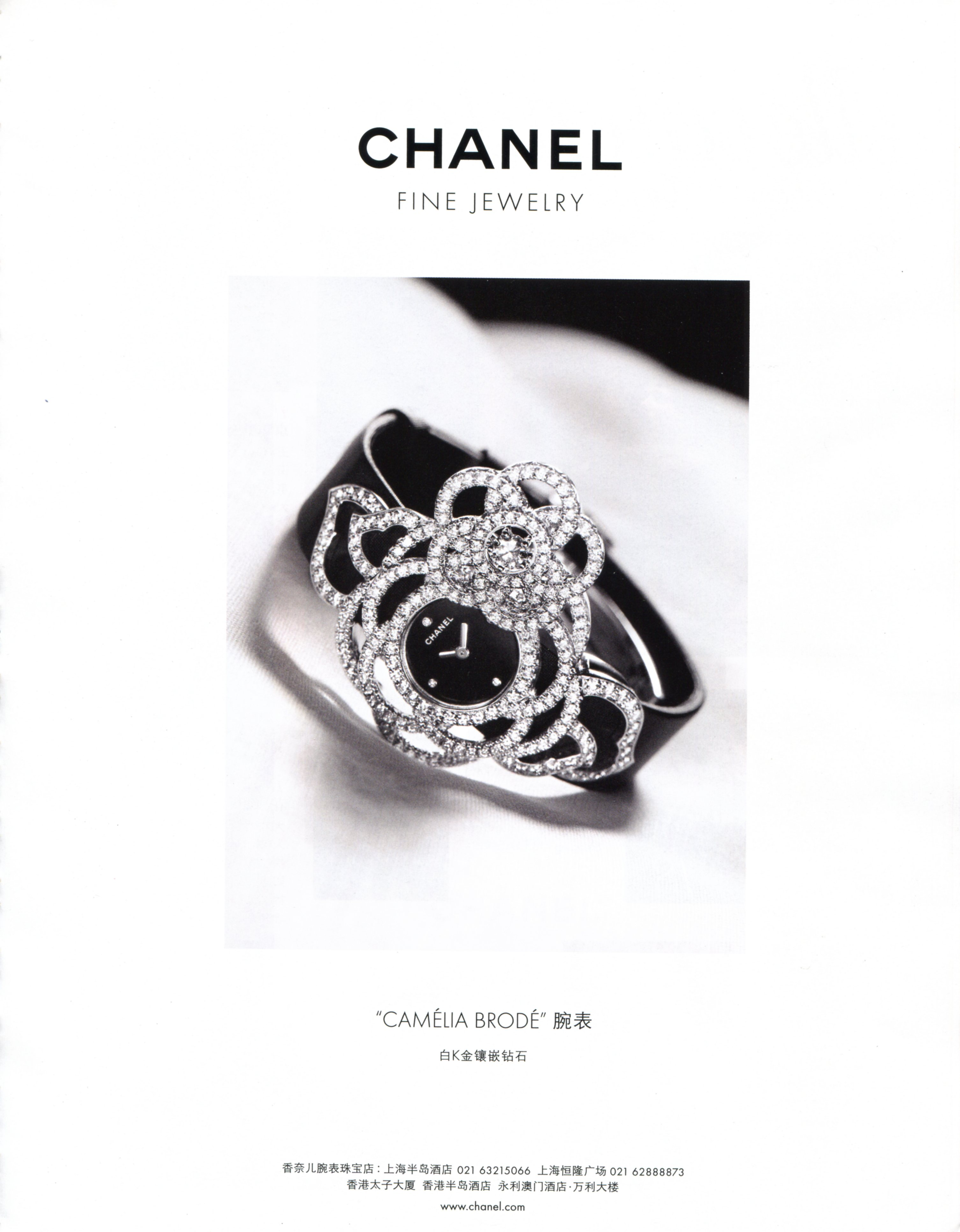 chanel 004