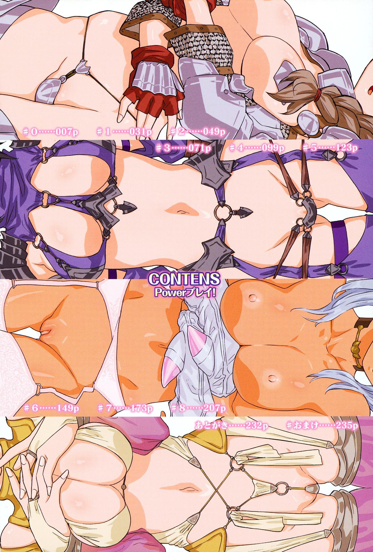 Adult Comic Hentai Power Play by Yamatogawa Uncensored Complete High Quality