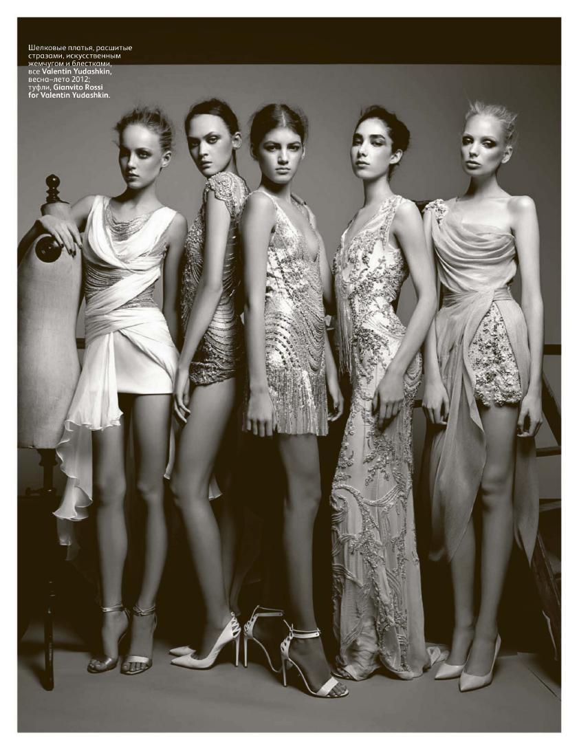 Vogue 12 11 RU 306