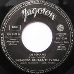 Zehra Deovic - Diskografija 10005735_Ploca-stranaA