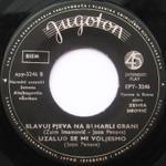 Zehra Deovic - Diskografija 10005736_Ploca-stranaB