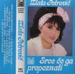 Zlata Petrovic - Diskografija (1983-2012)  10389221_Zlata_Petrovic_1985_-_Srce_ce_ga_prepoznati_p