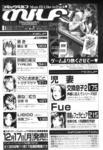 コミックミルフ 2012年 10月号 [Vol.9]