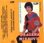 Dragana Mirkovic - Diskografija 9015735_Dragana_Mirkovic_-_1985_prednja
